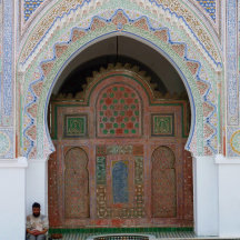 Karaouine moskee in Fes