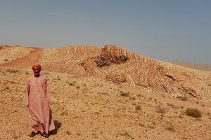 Langs de Said bin Taimur Highway