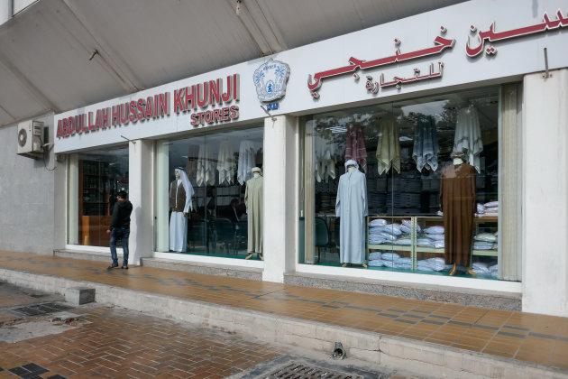 Winkelen in Abu Dhabi