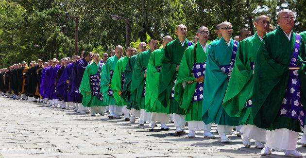 Ceremonie in Nara