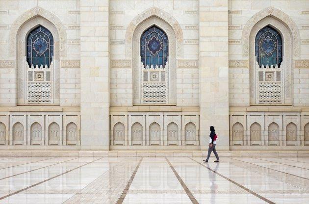 breng een bezoek aan de Sultan Qaboes moskee