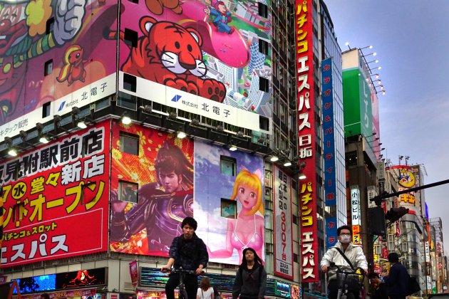 Duik Shibuya in!