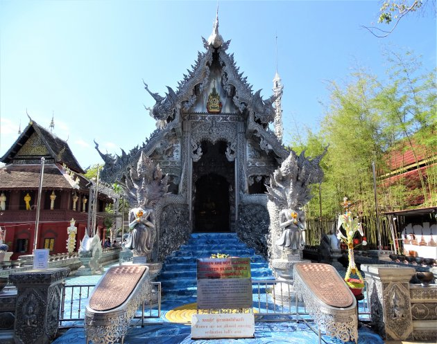 Tempel van Zilver.