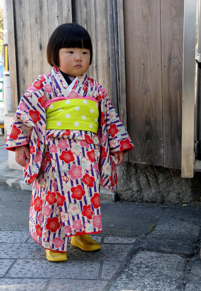 mini geisha