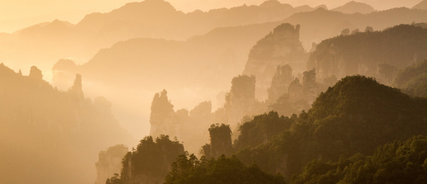 Zhangjiajie National Forest Park image