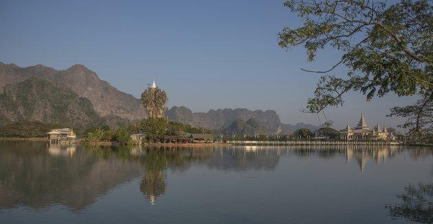 Kyauk Kalat Pagoda and monastry