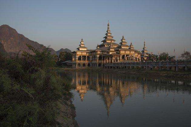The Kyauk Kalap monastery