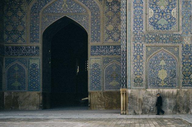 Plein van de Emam in Isfahan