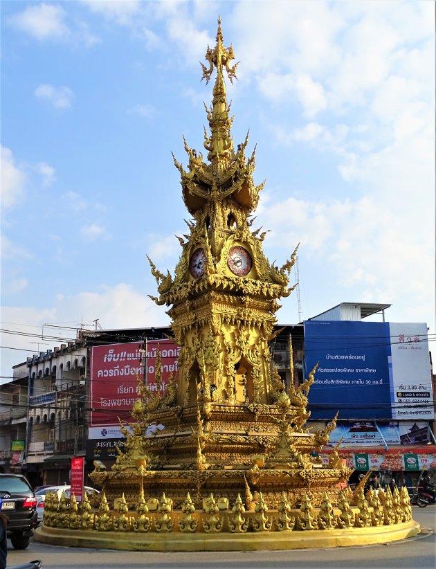 De stadsklok van Chiang Rai.