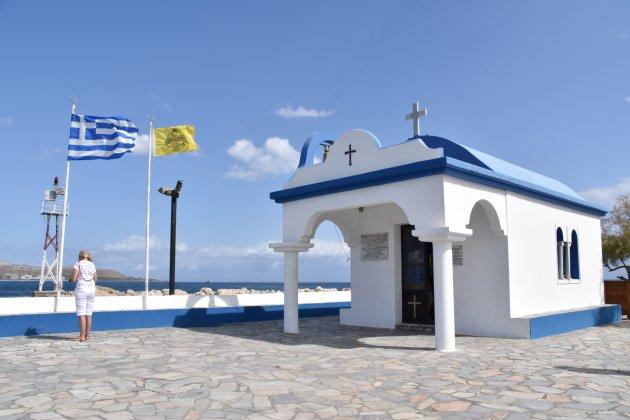 Agios Apostili (Faliraki)