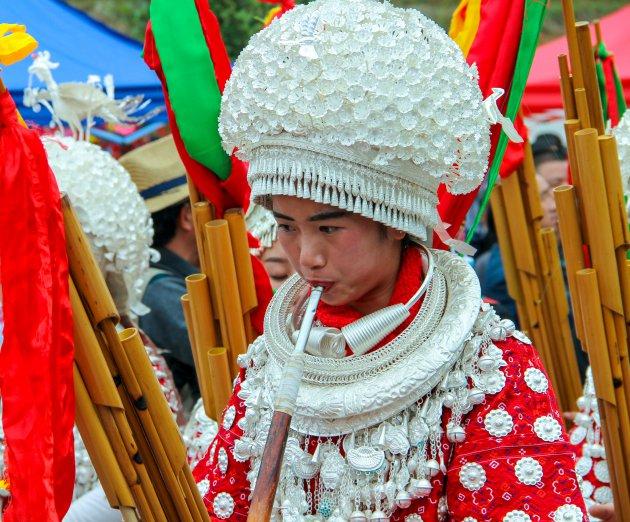 De luseng, een traditioneel muziekinstrument