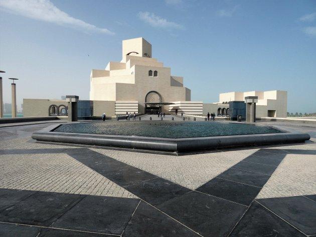 Museum voor Islamitische Kunst