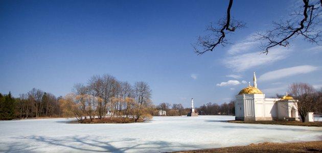 Park van het Catharinapaleis