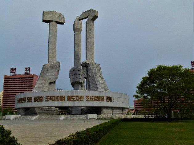 Monument voor de oprichting van de (Noord-)Koreaanse Arbeiderspartij