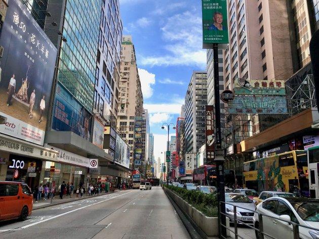 Straatbeeld van Hongkong