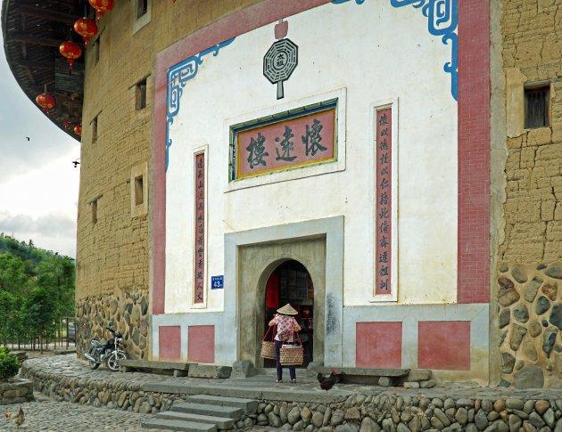 Van tulou naar tulou in Fujian