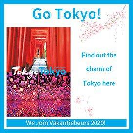 Go Tokyo afbeelding