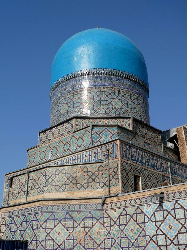 Detail Registan