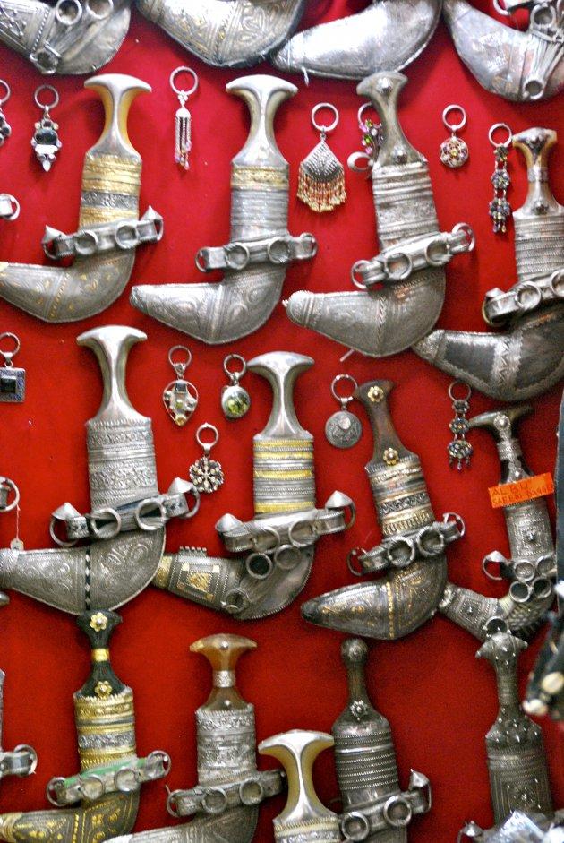 Het traditionele wapen van Oman