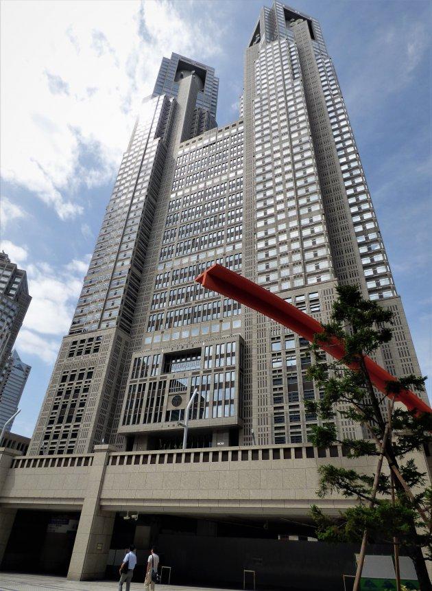 Stadhuis van Tokio