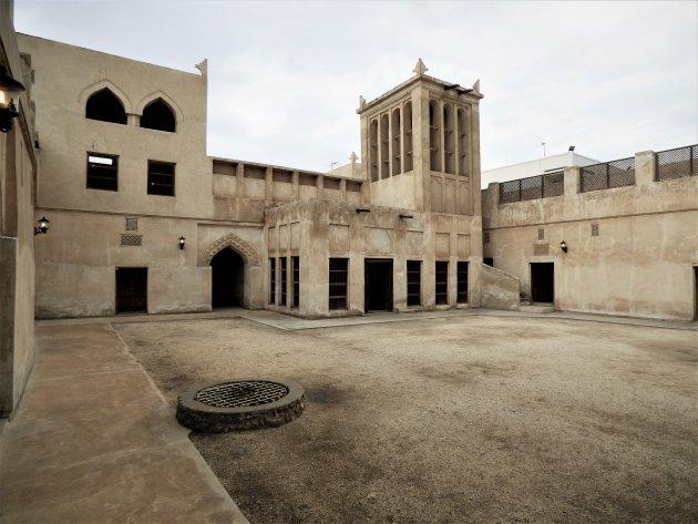 Sheikh Isa Bin Ali House
