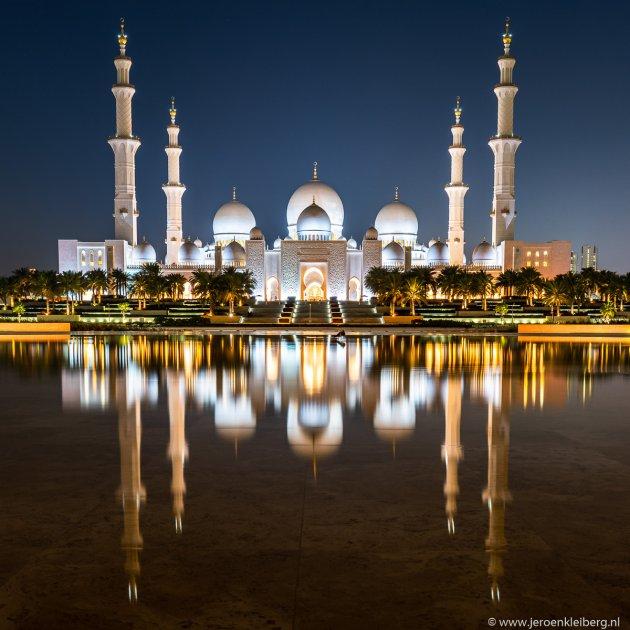 Het mooiste uitzicht op de Sheikh Zayed moskee