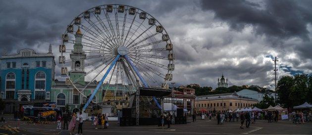 Feest in Kiev