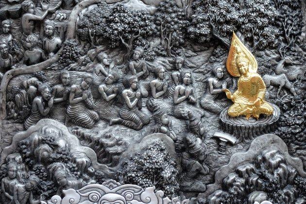 Detail Wat Sri Suphan