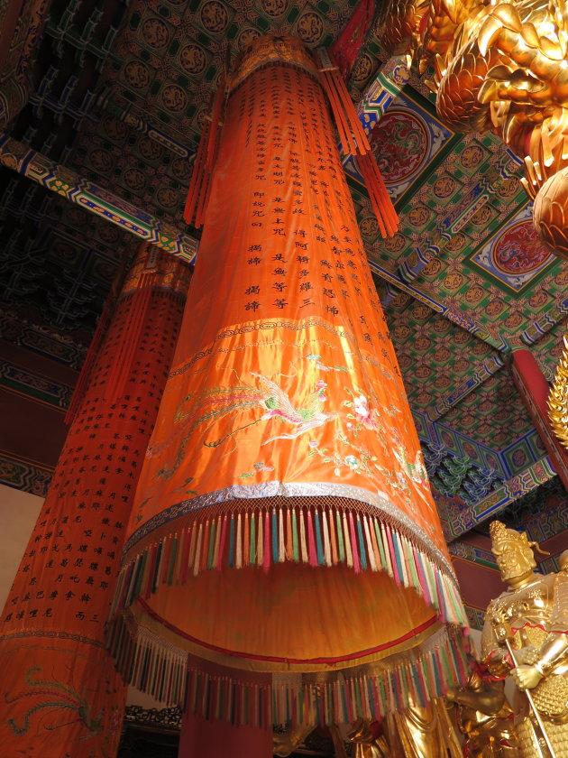 Boeddhistische versiering