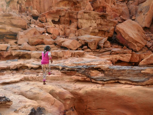 Canyon Salama