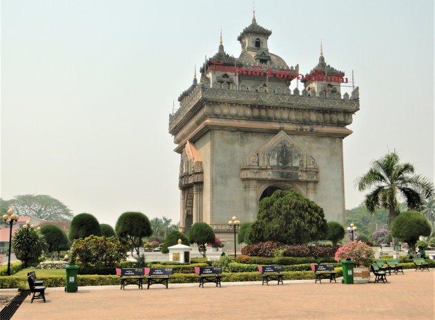 Triomfboog in Vientiane.