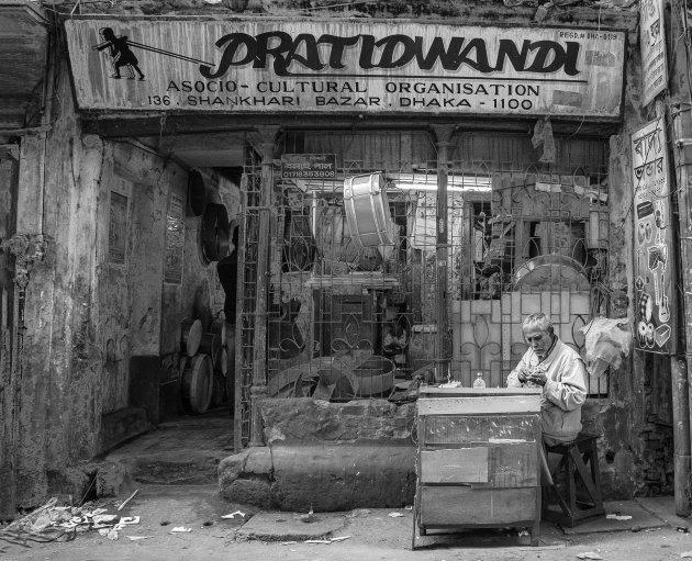 Pratidwandi's pan-seller