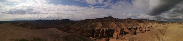 Charyn Canyon N.P