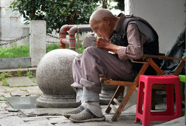 Droom nu, reis later naar Suzhou