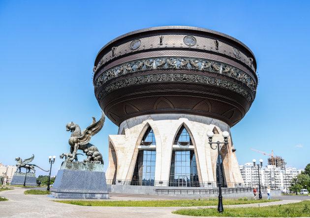 Kazan bezoeken