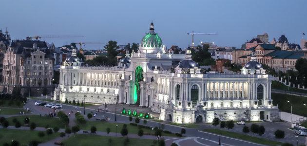 Kazan foto nr 4
