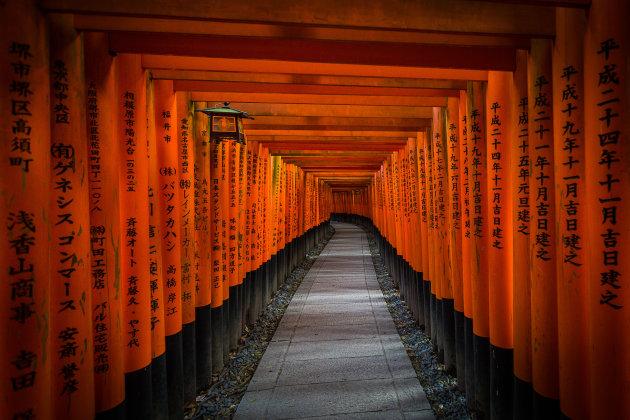 Fushima Inari shrine