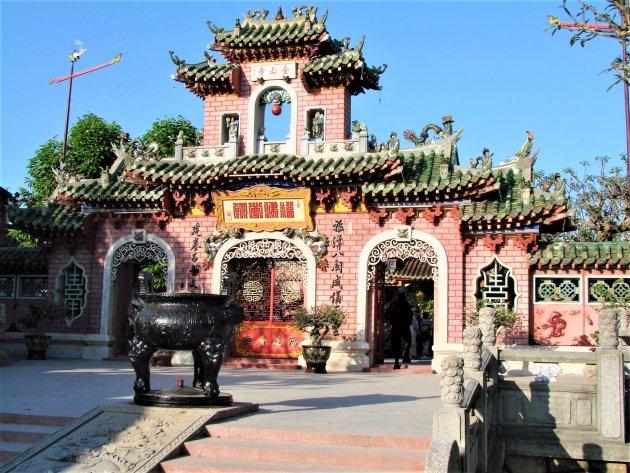 Chinees gemeenschapcentrum.