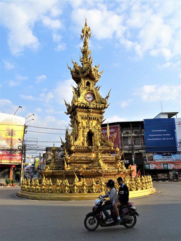 Stadsklok Chiang Rai.