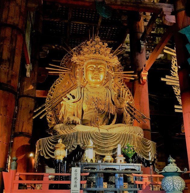 Ontroert in de Todaiji Tempel
