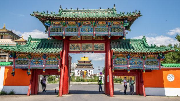 Het Gandan klooster complex