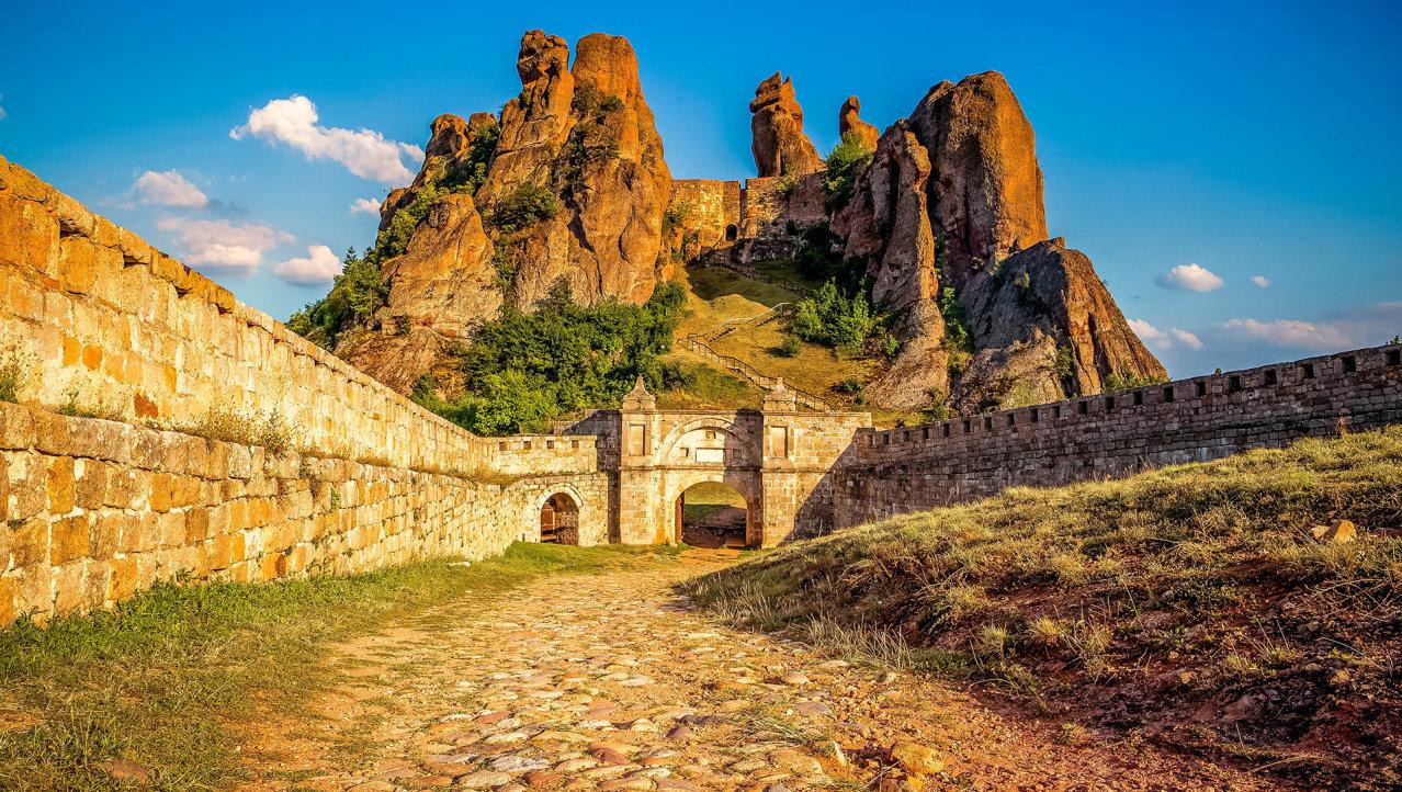 Fort van Belogradtsjik