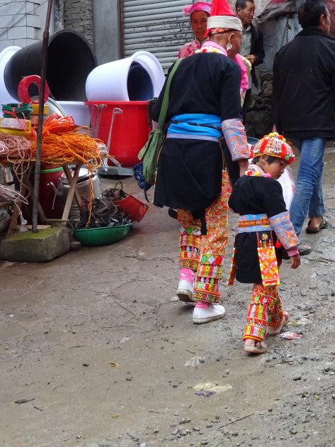 Mini Red Top Yao