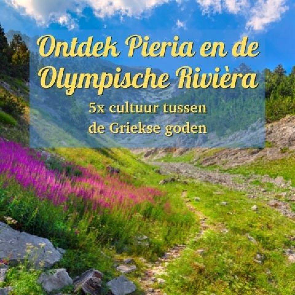 Pieria en de Olympische Riviera
