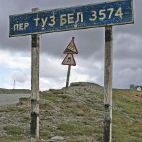 '128290' door sidonius