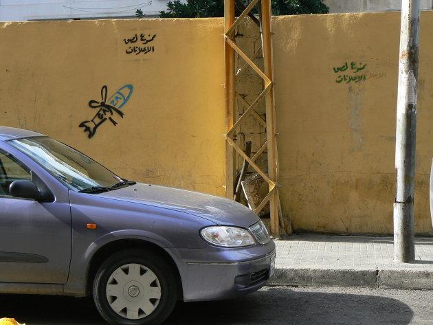 bom op Gaza