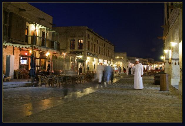 Doha Souq