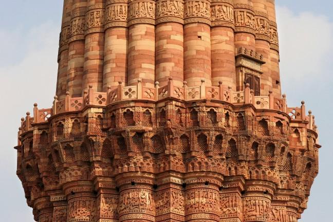 Qutab-Minar toren