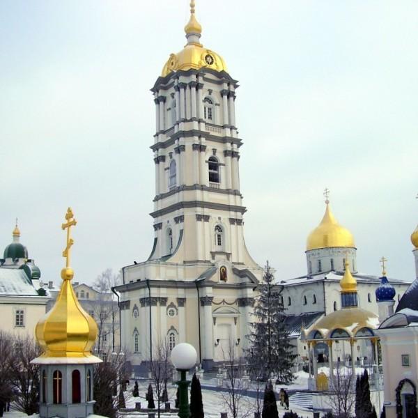 '162721' door Oekrainse