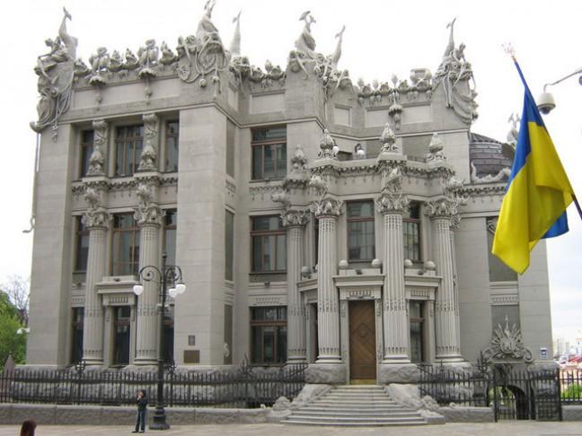 Huis in Kiev